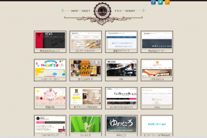 good design web