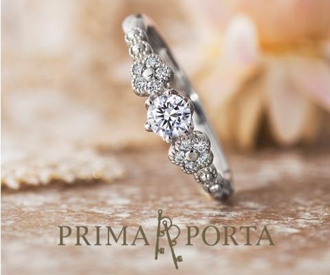 プリエ 婚約指輪 【プリマポルタ】