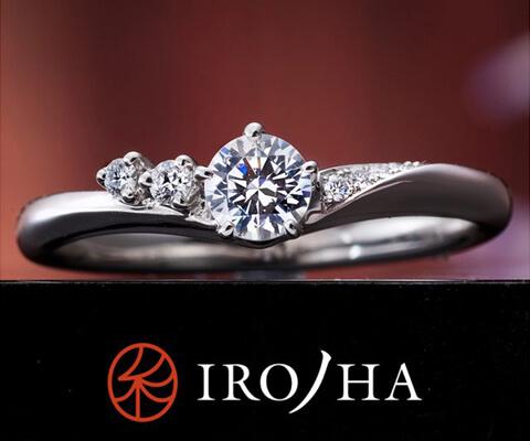 IRONOHA 真実の花束 婚約指輪