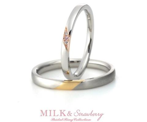 エスティーム  結婚指輪 【ミルク&ストロベリー】