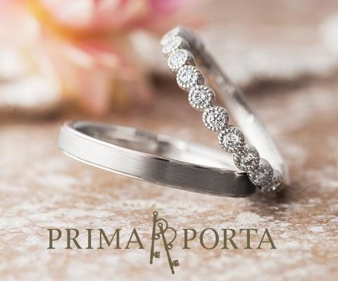 バレッティ 結婚指輪 【プリマポルタ】