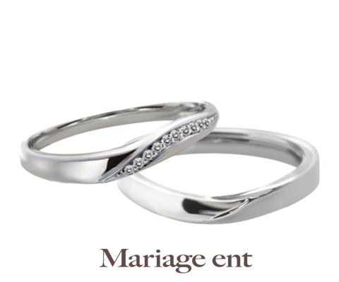 プレディスィ 結婚指輪 【マリアージュ エント】