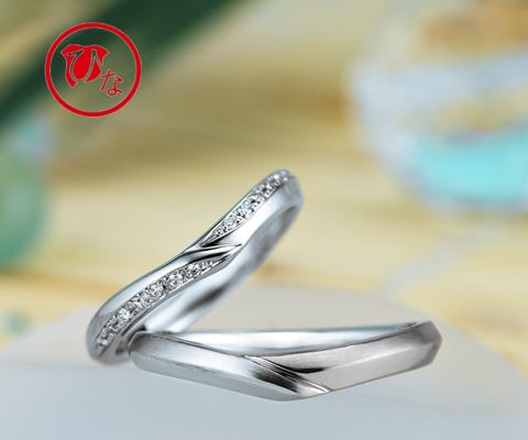 四万十 結婚指輪 【ひな】