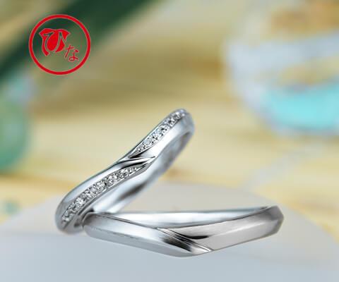 ひな 四万十 結婚指輪