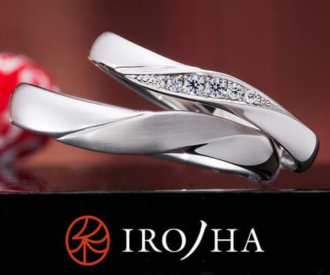 IRONOHA 運命の紡ぎ 結婚指輪