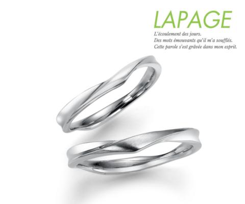 スイートピー 結婚指輪 【ラパージュ】