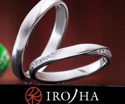 IRONOHA 木漏れ日の散歩道 結婚指輪