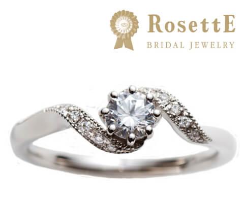 RosettE 泉 婚約指輪