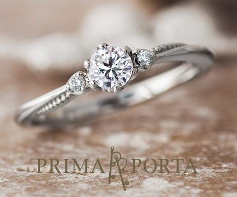 オラトリオ 婚約指輪 【プリマポルタ】