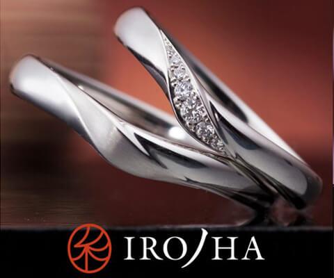 IRONOHA 真実の花束 結婚指輪