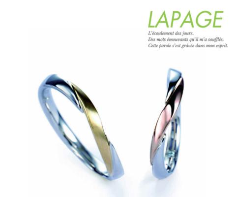 ダリア 結婚指輪 【ラパージュ】