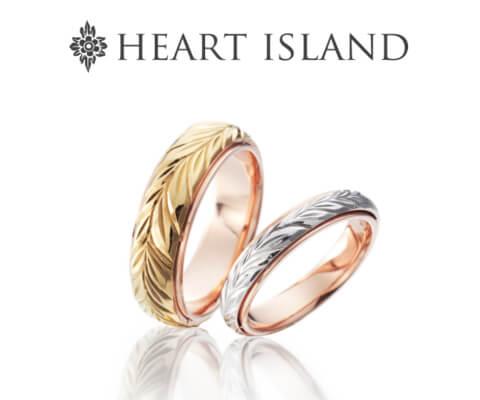 HEART ISLAND マイレ レイ 結婚指輪