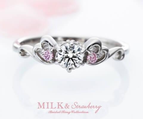 MILK & Strawberry ラ・トリニーテ 婚約指輪