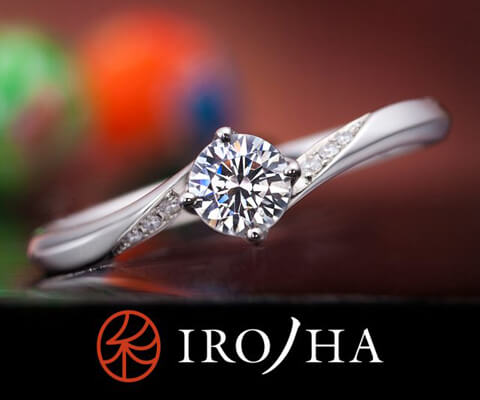 IRONOHA 運命の紡ぎ 婚約指輪