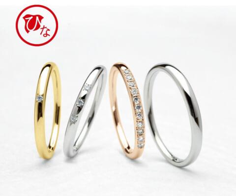 ひな 十二単(ストレートライン) 結婚指輪