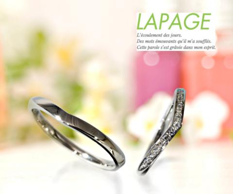 アプリコット 結婚指輪 【ラパージュ】