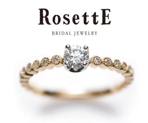 しずく 婚約指輪 【ロゼット】