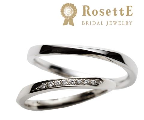 そよ風 結婚指輪 【ロゼット】