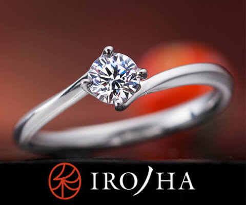 IRONOHA 綾なす心 婚約指輪