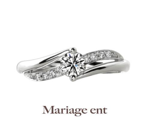 Mariage ent プルミエール 婚約指輪