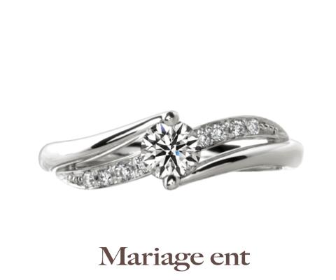 プルミエール 婚約指輪 【マリアージュ エント】