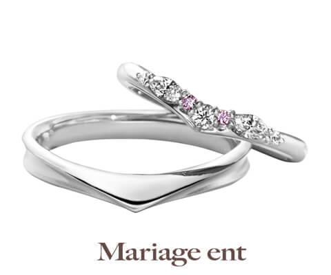 Mariage ent ロンボヌール 結婚指輪