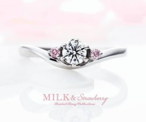 MILK & Strawberry エントレデュー 婚約指輪