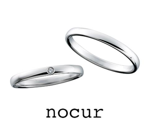 CN-083・084 結婚指輪 【ノクル】