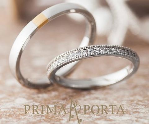 アリア 結婚指輪 【プリマポルタ】