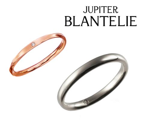 JUPITER BLANTELIE lu unfre RING & vrai RING 結婚指輪