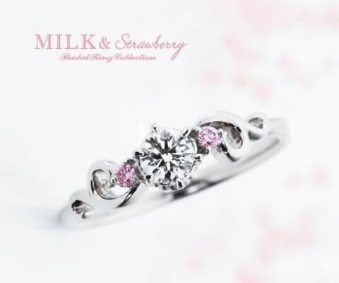 MILK & Strawberry アン トレッセ 婚約指輪