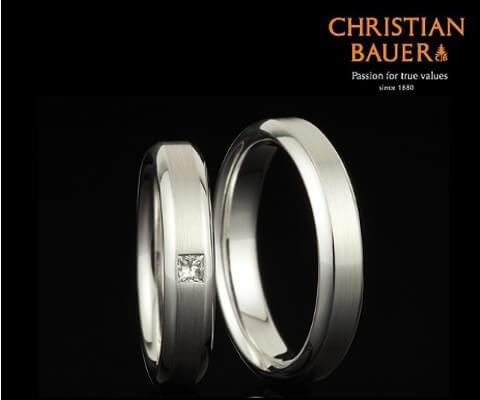 CHRISTIAN BAUER 273891&241431 結婚指輪