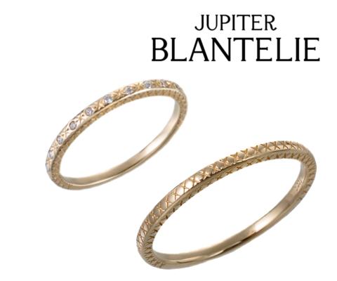 ATTACHER RING 結婚指輪 【ジュピター-JUPITER BLANTELIE】