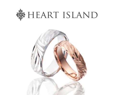 カナロア 結婚指輪 【ハートアイランド】