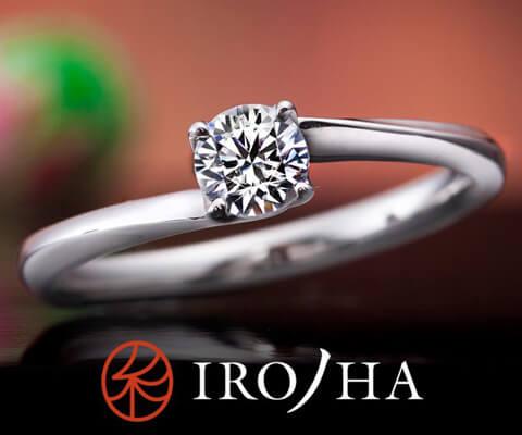 IRONOHA 和音の重ね 婚約指輪