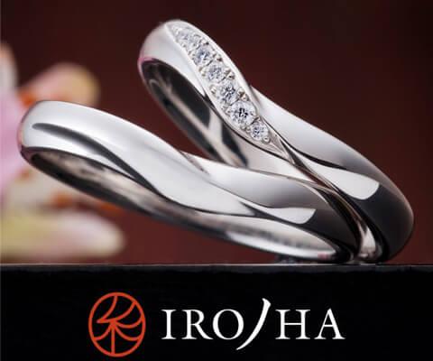 IRONOHA 幸せの空模様 結婚指輪