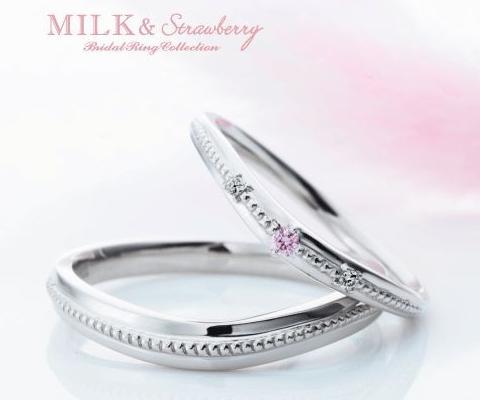 ラ・トリニーテ 結婚指輪 【ミルク&ストロベリー】