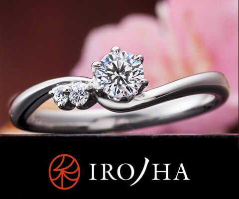 IRONOHA 幸せの空模様 婚約指輪