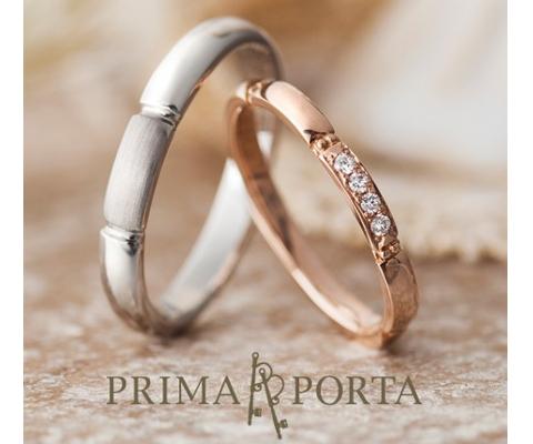 プリエ 結婚指輪 【プリマポルタ】