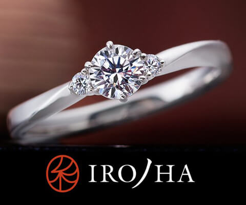 IRONOHA 木漏れ日の散歩道 婚約指輪