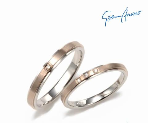 Sirena Azzurro DURA 結婚指輪