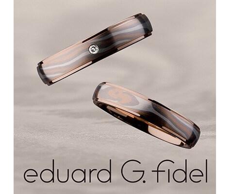 eduard G. fidel E41091/14/40&E31094/14/45 結婚指輪