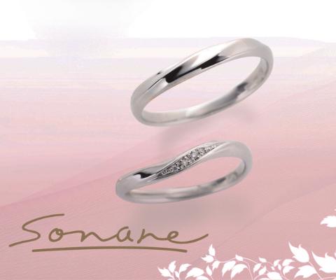 ベルカント 結婚指輪 【ソナーレ】