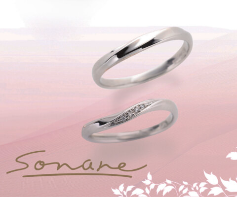 Sonare ベルカント 結婚指輪