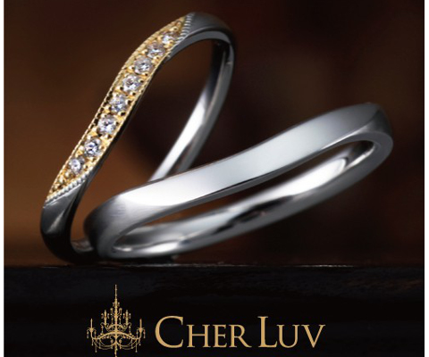 ゼラニウム 結婚指輪 【シェール ラブ】