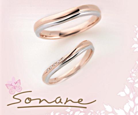 サラバンド 結婚指輪 【ソナーレ】