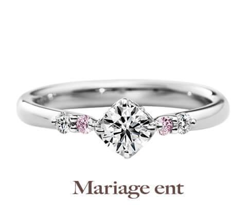 Mariage ent ロンボヌール 婚約指輪