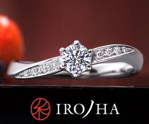 IRONOHA 百年の約束 婚約指輪