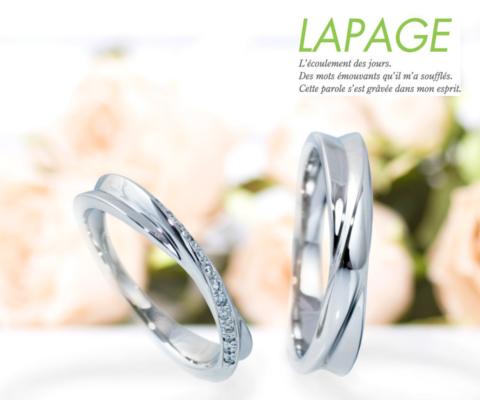 ローズソバージュ 結婚指輪 【ラパージュ】