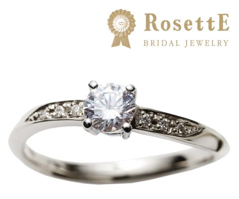 そよ風 婚約指輪 【ロゼット】